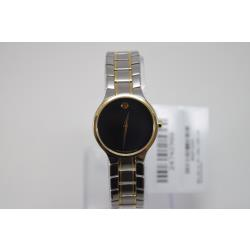 Movado-0607289-Store-Display-9-out-of-10