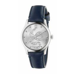 Gucci-YA1264138-Mens-G-Timeless-Silver-Tone-Quartz-Watch