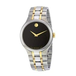 Movado-0606958-Mens-Stainless-Steel-Black-Quartz-Watch