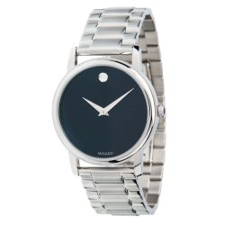 Movado-2100014-Mens-Museum-Stainless-Steel-Quartz-Watch