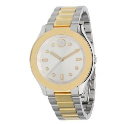Movado-3600418-Womens-Bold-Silver-Quartz-Watch