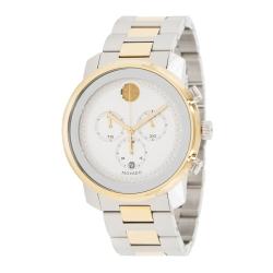 Movado-3600432-Mens-Bold-Gold-Tone-Quartz-Watch