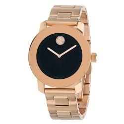 Movado-3600463-Unisex-Bold--Black-Quartz-Watch