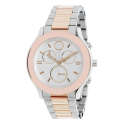 Movado-3600547-Womens-Bold-Silver-Quartz-Watch