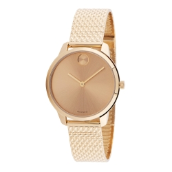 Movado-3600598-Womens-Bold-Gold-Tone-Quartz-Watch