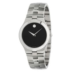 Movado-0605023-Mens-Juro-Silver-Tone-Quartz-Watch