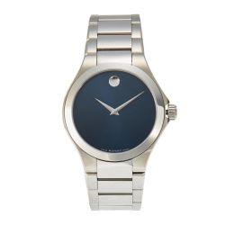 Movado-0606335-Mens-Defio-Silver-Tone-Quartz-Watch